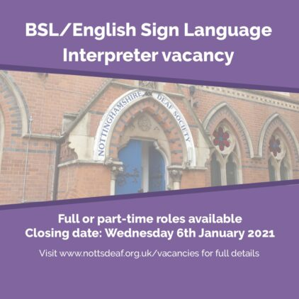 BSL/English Interpreter vacancy